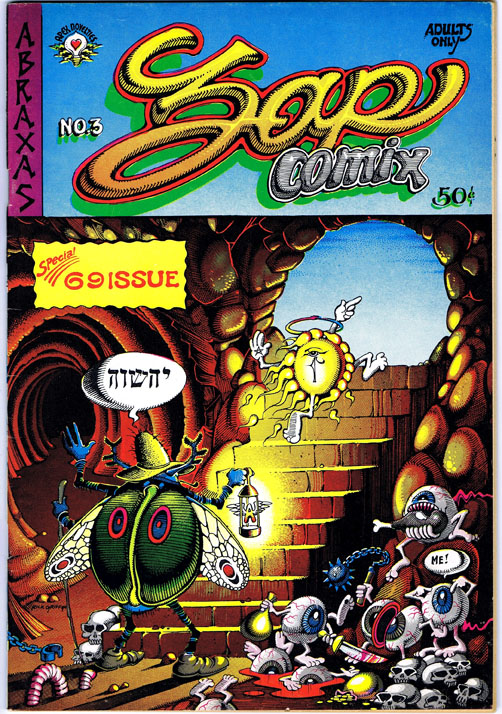 Zap Comix No. 3. Robert Crumb, Rick Griffin, Victor Moscoso, Gilbert Shelton, S. Clay Wilson.