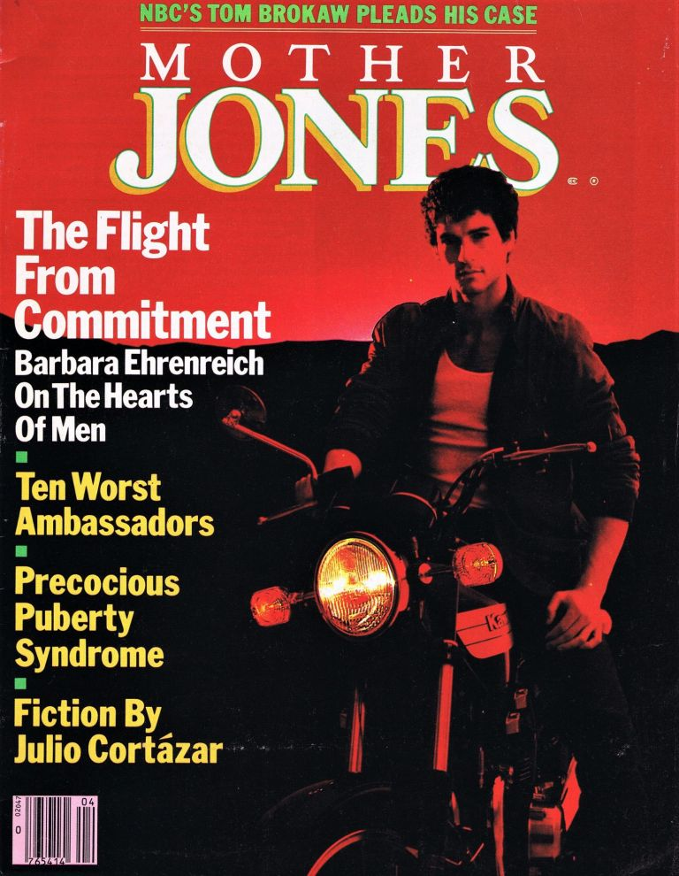 Mother Jones, Vol. VIII, No. III, April 1983. Barbara Ehrenreich, Allen Ginsberg, Jack Kerouac.