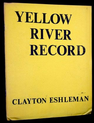 Yellow River Record
