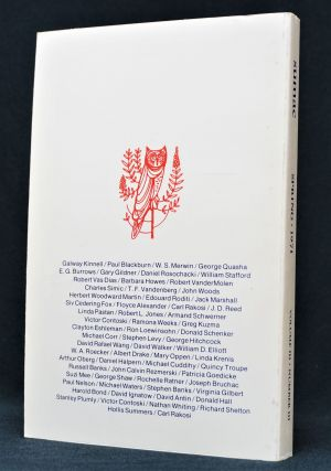 Sumac: An Active Anthology, Vol. 3, No. III, Spring 1971