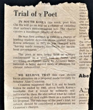 Cry of the People and Other Poems
